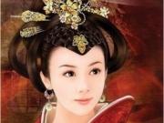 独孤皇后和李渊传 独孤皇后的一世爱恋