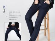 男生腿粗的人穿什么裤子显瘦 教你几招告别腿粗困扰