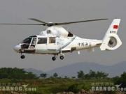 中国海监飞机B-7115浙江舟山朱家尖大青山坠毁4人遇难事件