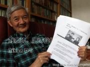 刘家驹:往日军旅性见闻