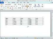 多图慎入!Excel技巧全系列GIF动图网盘打包下载