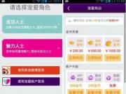 中国约炮成功最高的app 手机约炮神器排行榜你用过吗?