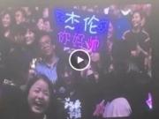 <b>周杰伦香港演唱会点歌环节 女歌迷举杰伦你好帅合唱《园游会》视频</b>