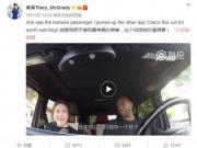 昔日篮球巨星沦为专车司机!麦迪(麦蒂)开车与中国哈尔滨女乘客视