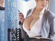 日本大胸AV女优排行榜 M罩杯特大奶