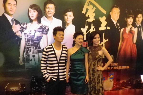 【图】金枝玉叶电视剧演员表公开 演绎三姐妹的不同爱情故事图片