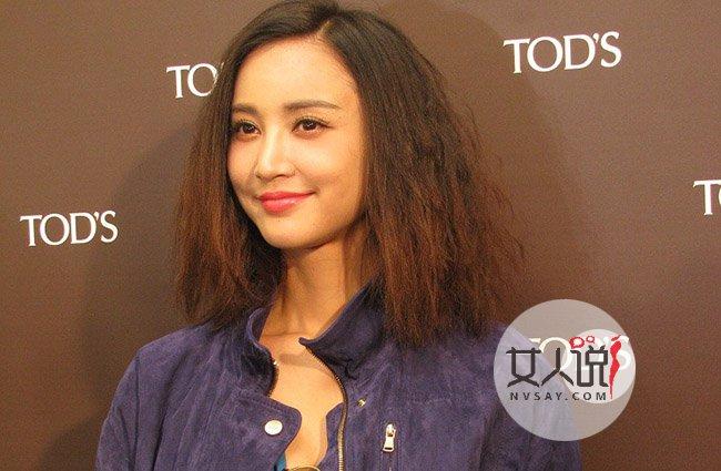 我不是佟丽娅昂,也不是姚迪昂,也不是小宋佳昂,我叫张歆艺不叫张馨予