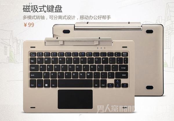 小米平板3键盘