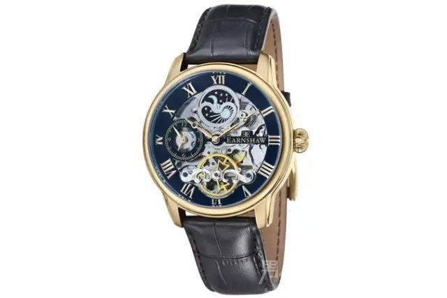 Thomas Earnshaw Longitude Watch