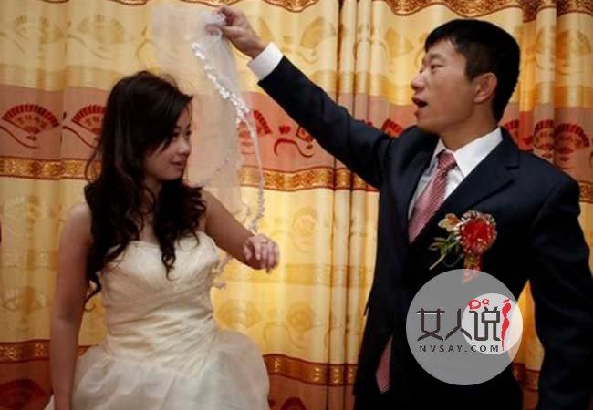 7万元娶越南新娘 孕妻不告而别丈夫欲哭无泪恐人财两失