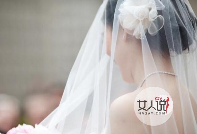 7万元娶越南新娘 怀胎6月悔婚带球跑上演狗血小说戏码