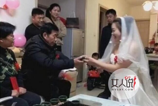 新娘敬完茶后悔婚 当场气急败坏指责未来公公
