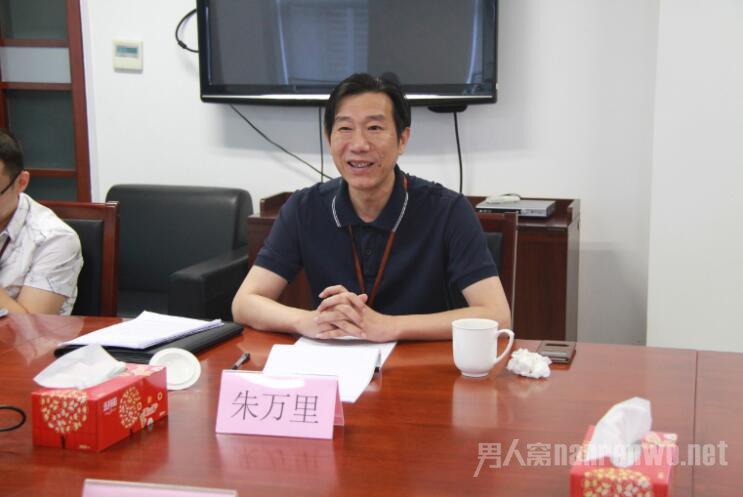 太仓副市长朱万里
