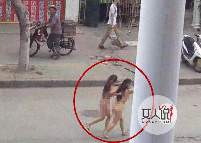 女子裸身追讨财物 销魂胴体街头飞奔被路人看光污瞎眼
