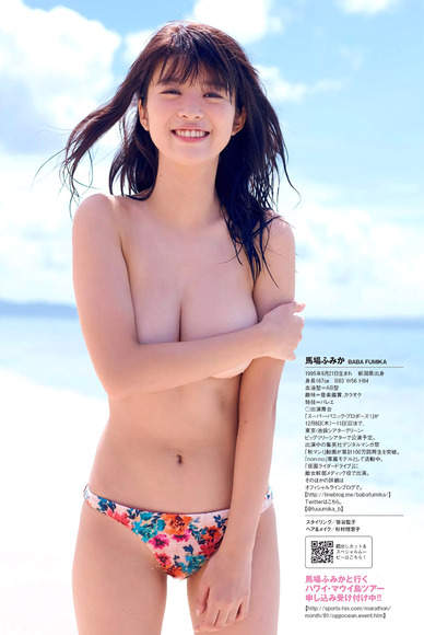 模特与写真偶像双领域都能攻略的日本完美女孩