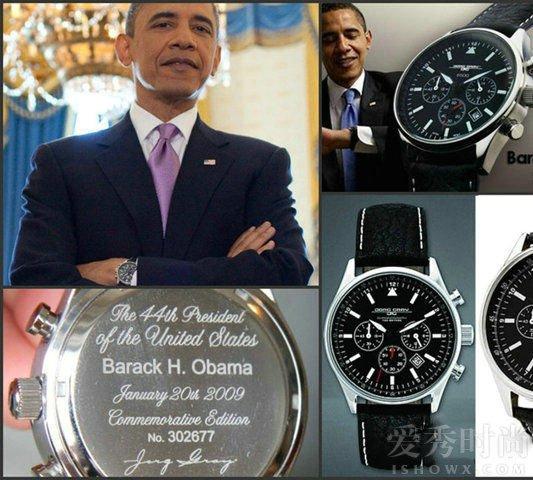 奥巴马 - 美国现任总统