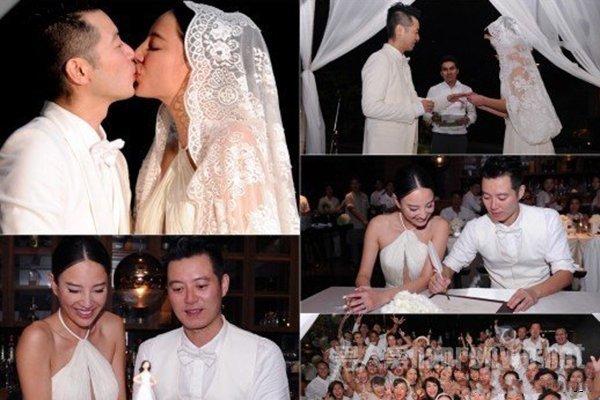 郑希怡婚礼
