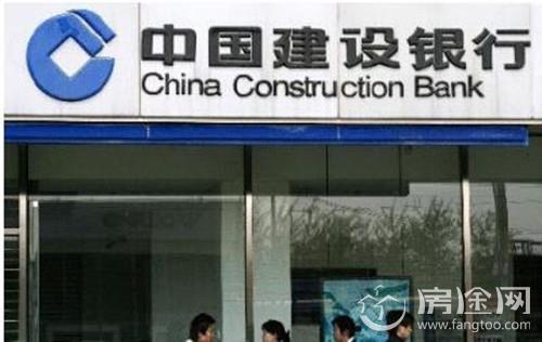建行申请冻结乐视及贾跃亭2.5亿财产:金融机构为何对乐视系下手?