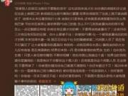 刘洲成再发长文回应 网友:你这样救不了薛之谦