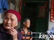 """五世同堂为117岁老人贺寿:她可能是最大的""""00后"""""""