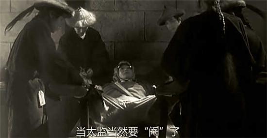 中国最后一个皇帝退位之后 那些太监都去哪了?