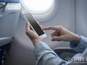 飞机上使用电脑手机平板条件已基本成熟 网友:终于不用睡觉了
