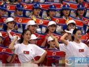 朝鲜派美女南征 组230人啦啦对奔赴冬奥会李雪主竟曾是其中一员