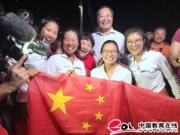汕头大学4女生划渡大西洋破四项世界纪录 汕大划艇队名单