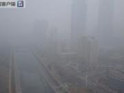 郑州发布重污染天气红色预警 郑州幼儿园小学停课时间