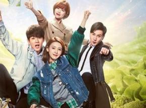 像我们一样年轻电视剧什么时候开播 陈瑶陈翔倾情演绎夏日甜蜜爱情