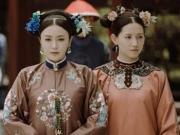 延禧攻略富察音容皇后结局是什么 和魏璎珞姐妹情深悲惨一生